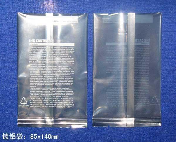墨盒包装胶袋  1