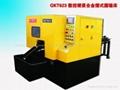 GKT623数控硬质合金圆锯床