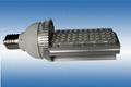 30W E40 LED路灯