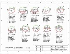 150款T5/T8/T10LED灯管外壳,免费送样测试!