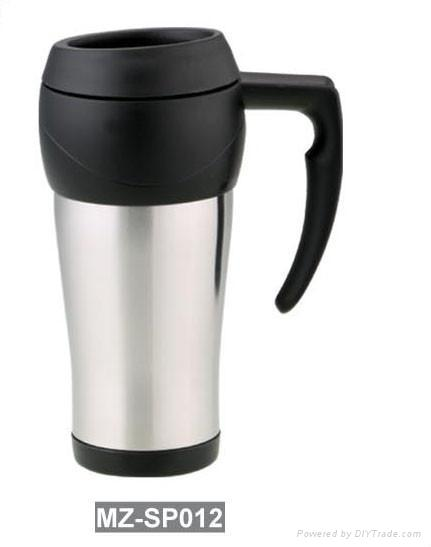 Auto Mug (MZ-SP009) 2