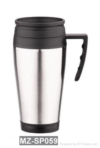 Auto Mug (MZ-SP009) 3