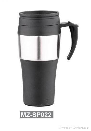 Auto Mug (MZ-SP009) 5