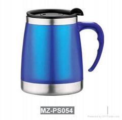 Car Mug (MZ-PS054)