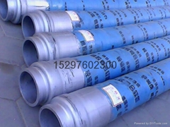 125细石泵胶管