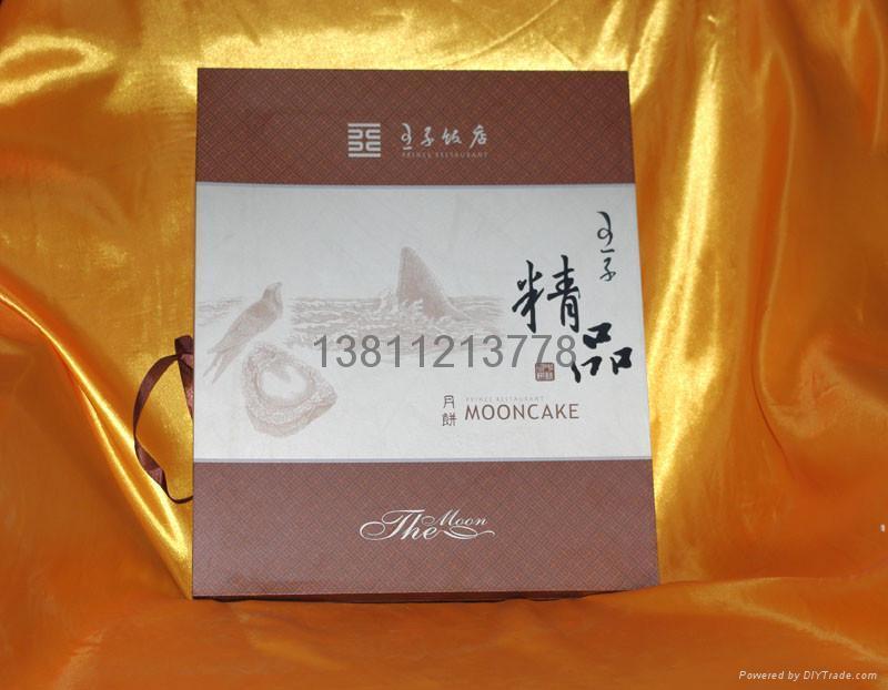 北京月餅盒製作 4