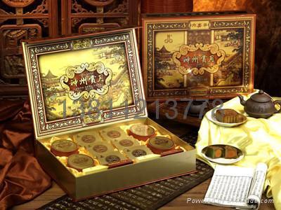 北京月餅盒製作 5