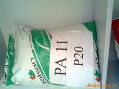 供應PA11法國阿托菲納 P20.P40.M-BMN塑膠原料