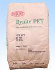 供應PET)PET 美國杜邦 FC01.FC02.F塑膠原料