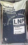 供應PA612美國杜邦159L,(聚十二烷酰己二胺)塑膠原料