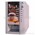 Business Use Vending Machine