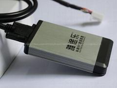 digital music changer --Hyundai 13 Pins