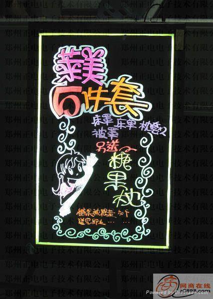 七彩荧光手写电子广告板