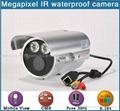 H. 264 IR outdoor wireless IP camera