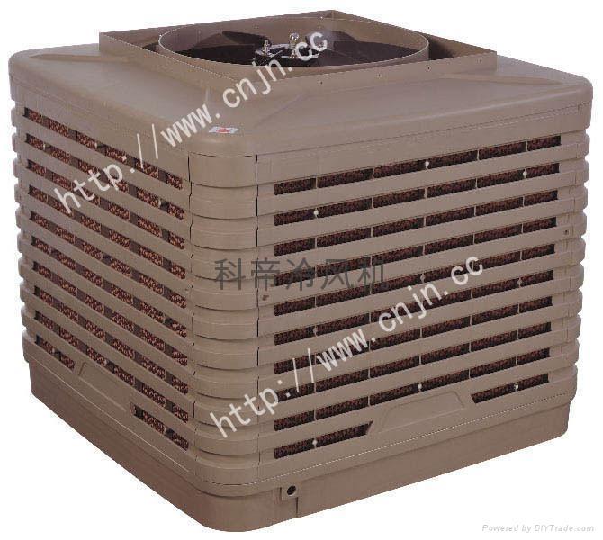 KD-A2蒸發式冷風機 1