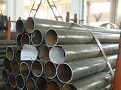 SA210A1  seamless tube
