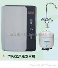 纯水机、净水器、直饮机|软水器|自来水过滤器