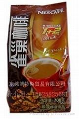 雀巢1+2咖啡700G大包裝飲料機專用三合一咖啡