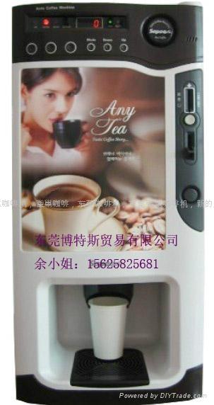 东莞全自动投币咖啡机 1