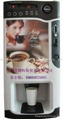 东莞全自动投币咖啡机