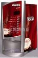 东莞全自动投币咖啡机 2