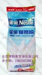 雀巢甜奶粉