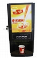 深圳立顿咖啡奶茶一体机