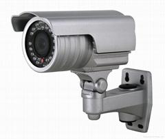 700TV line CCTV IR camera