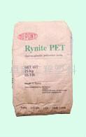 PET塑胶原料 美国杜邦 CN9030