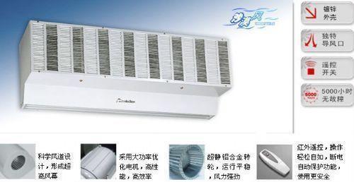 供应西奥多沙莫风风幕机空气幕东莞-深圳-惠州-珠海-中山 1