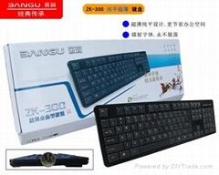 键盘鼠标套装批发