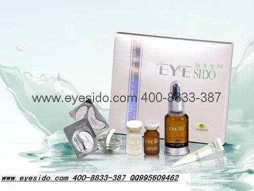 眼部保养产品加盟 1