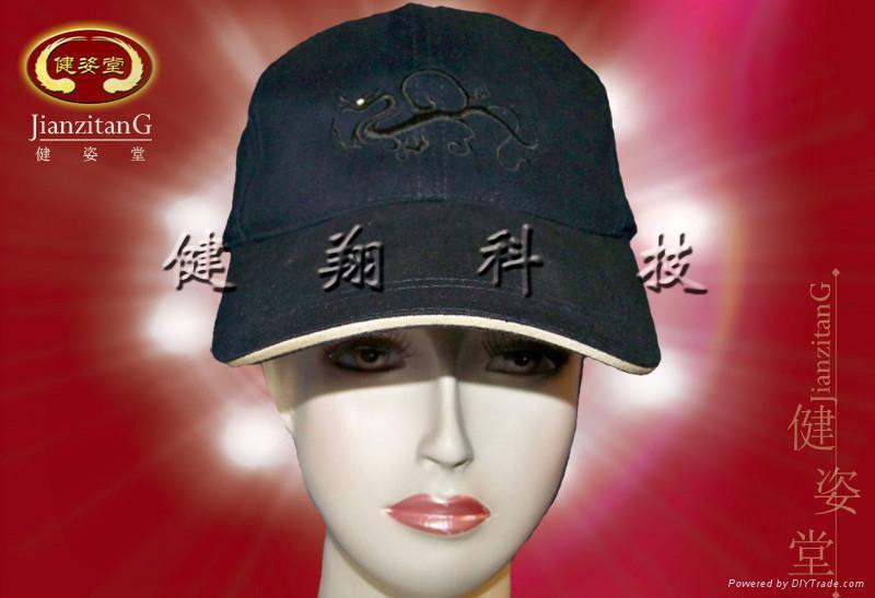 磁療保健帽子|日韓磁療保健帽訂單 1