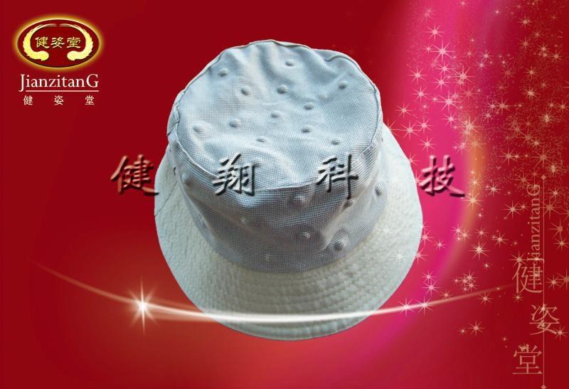 磁療保健帽子|日韓磁療保健帽訂單 2