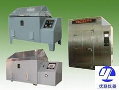 盐雾试验仪器-优联仪器-盐雾试验机(图)-盐雾试验机