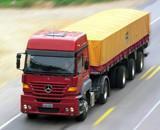 天津到沧州专线物流,货运搬家公司