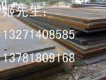 耐磨NM400钢板