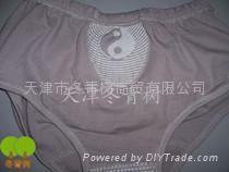 六合(和)通脉纳米磁疗裤(五行通脉纳米磁能裤)5.5元低价售