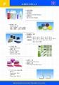 牙科蜡型制作材料及工具