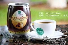 侯臣铁罐咖啡罐