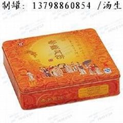 gift box    cake tin box