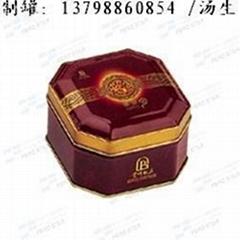Guizhou Hotel, moon cake tin
