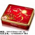 北京好利來月餅盒