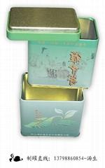 雅中芽茶葉鐵罐