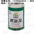 程海螺旋藻鐵罐