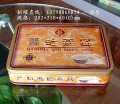 雪哈燕窝铁盒