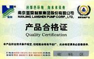 防伪产品合格证