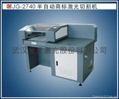 Semi-automatic label laser cutting machine