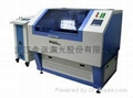 YAG solid lamp pump laser cutting machine