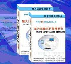 楚天邁德羽毛球場管理軟件|羽毛球管理軟件|管理軟件